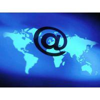 提供【网络】行业述职报告代写、升职报告代写、总结报告代写(中文、外文)