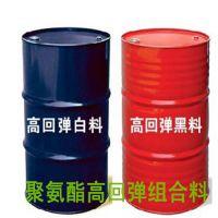 江西|广西|湖北PU软包天花板聚氨酯填充发泡料/软包高回弹黑白料