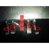 东莞清溪苹果5 C48数据线铁壳都是用什么设备焊 屏蔽壳专用点焊机