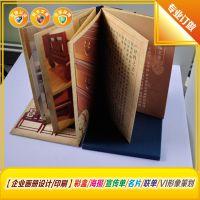 彩色印刷 样本目录设计 五金公司画册印刷 五金饰品产品画册制作