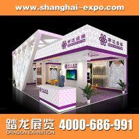 供应经典特装展览展示 来自优秀特装展台空间搭建设计