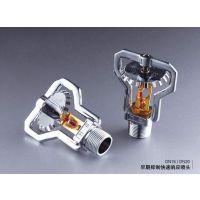 易熔合金喷头 防冻耐低温消防喷淋头 下垂式喷头 易熔合金喷头 隐蔽型喷头 直立型式喷头