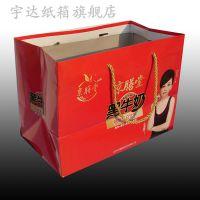 大量批发 产品包装手提袋 礼品纸袋订做 广告手提袋