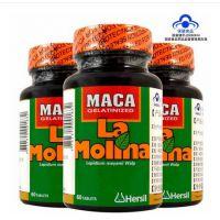 玛卡秘鲁正品MACA60粒男人保健品拉摩力拉牌玛卡30、60粒装