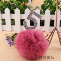 酷熙饰品兔毛毛球创意数字五钥匙链扣 女士韩国汽车钥匙挂件水钻