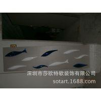 群鱼壁挂壁饰沙发背景墙特价促销墙上装饰品电视背景墙