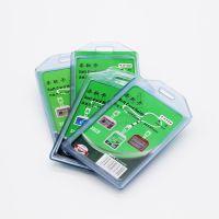柔软卡竖式加厚证件卡套 身份证套 IC卡套 公交卡套 透明无味
