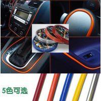韩国个性装饰线条 汽车改装车身贴内饰改色外饰装饰线