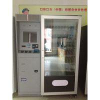 供应要找售货机,就来杭州以勒自动售货机。