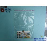 供应PE塑料袋 PE胶袋塑料袋 高透明塑料袋