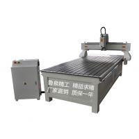 供应供应鲁泉精工LQ-1325-木工雕刻机
