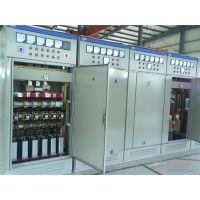 供应开关柜制作 环宇电气(图) 开关柜设计