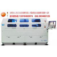 1.2米/1.5米LED专用全自动视觉锡膏印刷机