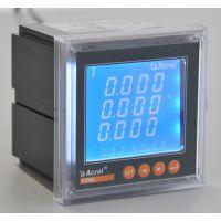 安科瑞PZ72L-E4多功能电能监控仪表