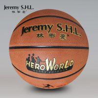 篮球批发采购厂家高档吸湿篮球体育用品比赛训练用球林书豪篮球