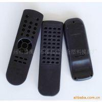 供应家居用品 摇控器塑胶塑料制品外壳开模具