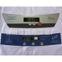 薄膜面板制造商 PET仪表薄膜面贴