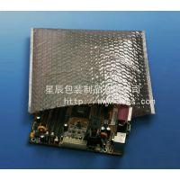 上海地区哪里有专业生产防静电屏蔽膜复合气泡袋的生产厂家