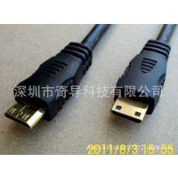 hdmi/迷你hdmi高清连接线,电脑连接线,电脑接口线