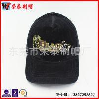 2014新款男士冬季棉帽 时尚户外保暖鸭舌帽冬棉帽子 冬帽生产厂家
