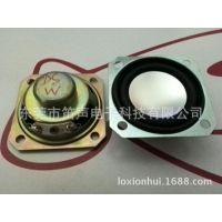 40方形泡边内磁迷你音箱喇叭、43x43多媒体音响扬声器、42.8喇叭