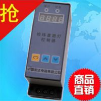 SDK-9经纬度电脑时控开关 经纬度路灯时间控制器 智能路灯控制器