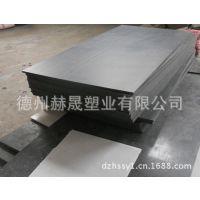 聚乙烯阻燃煤仓衬板,高分子耐磨垫块 垫板德州赫晟生产