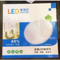 南京电工牌新型超亮LED圆形吸顶灯 全白客厅卧室阳台厨卫照明灯