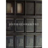 MPC8378CVRANG专营各类常销或偏冷门的电子元器件