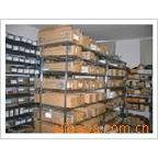 专营光电耦合器UA9638CP  8脚集成优势  原装供应