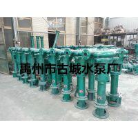 四川自贡立式2寸3寸4寸钻井泥浆泵/打桩机泵哪里找?--就到河南省禹州市古城水泵厂