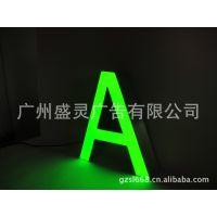 led各类发光字制作 室内高档迷你字 户外广告店招字 厂家保证质量
