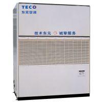 供应东莞东元水冷柜机 质量保证