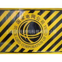 国家电网专用反光警示胶带、黄黑双色斜条警示胶带/室外5年