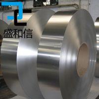 供应进口7075环保铝合金带 厂家直销【7075铝合金带】 佛山现货