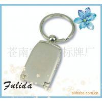 【专业生产】金属锁匙扣
