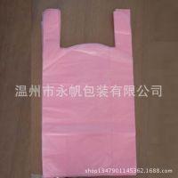 【商家力荐】环保塑料薄膜袋 彩色条纹背心超市购物袋食品袋