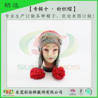 广东东莞帽厂定制手工钩针编织针织帽 棒针绒球毛线帽子HL11-505