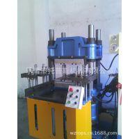 厂家现货供应橡胶成型机械 橡胶注压机械 橡胶热压液压机机械