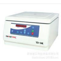 TD-24K 血型卡专用离心机-湘仪血型常规检测离心机