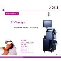 UEC优之选水雕注氧仪 皮肤检测仪 细胞透析仪水氧仪器 纯氧气仪器