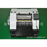 金华发夹平板打印机,发夹平板打印机加工厂家13823786340