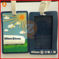 安联人寿硅胶行李牌 保险公司硅胶行李牌 旅游保险定制行李牌
