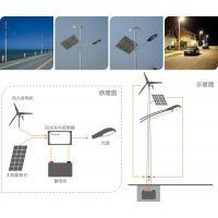 辽宁风光互补路灯系统投标工程 300w风力发电机组