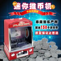 厂家直销投币机儿童迷你游戏机乐趣家用动感投币机自动灯光音乐