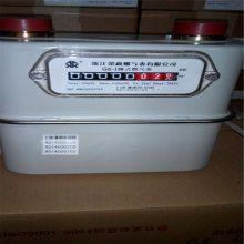 供应销售燃气皮膜表BK-G4,G6,G10,G16天然气计量表