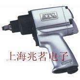 日本KTC专用汽车维修工具