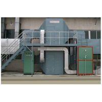 广东活性碳有机废气净化塔 工业光解净化 等离子净化