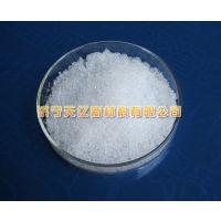济宁天亿专业生产优质稀土醋酸镧