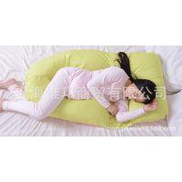 孕妇专用枕头 孕妇抱枕 u型枕 孕妇护腰枕头 u型睡枕 孕妇哺乳枕